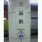 20041003_1536_0000