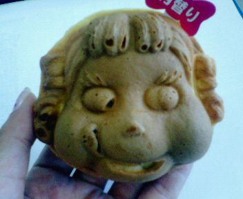 ペコちゃんの人形焼き