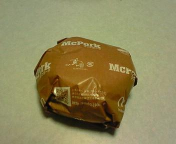 7月29日「マクドナルド」のマックポークに挑戦