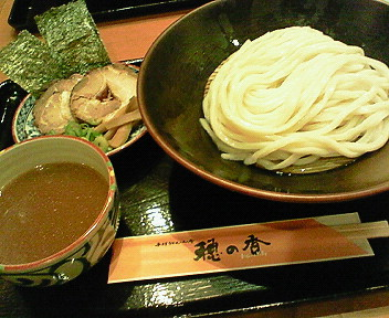 9月7日「穂の香」でつけ麺