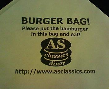 9月17日「AS CLASSIC DINER」のベーコンチーズバーガー