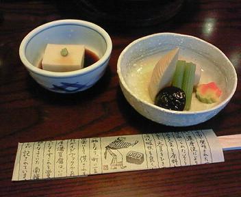 10月8日「南禅寺 順正」の湯豆腐