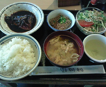1月28日のランチ「東新宿食堂」
