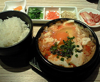 2月18日のランチ「東京純豆腐」