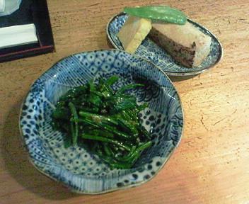 1月24日「七曜星」の焼魚定食