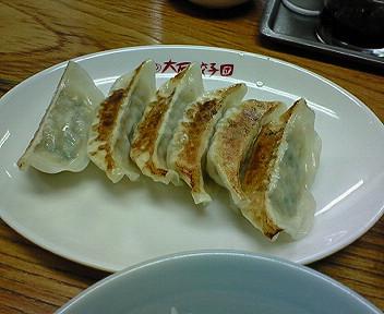 2月17日「大石餃子団」のどこ産か不明の餃子