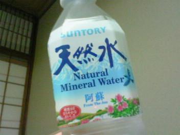 サントリーの天然水