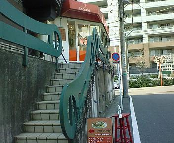 4月6日「CoCochi」のハンバーガー