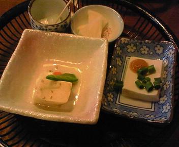 箱根「仙石宇京」でとりあえず夕ごはん
