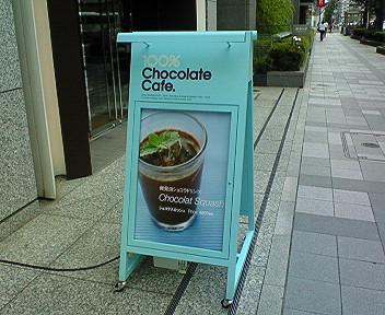 その名の通りチョコだらけ「100%ChocolateCafe.」