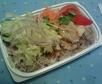 「ベジキチ」の野菜たっぷりチキンライス
