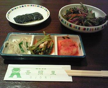 「吾照里」の韓国料理ランチ