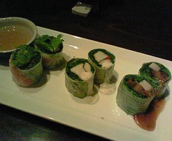 恵比寿のおしゃれベトナム料理「we」