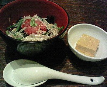 東京駅キッチンストリート「すぎのこ」