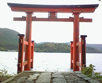 箱根神社にいってみました