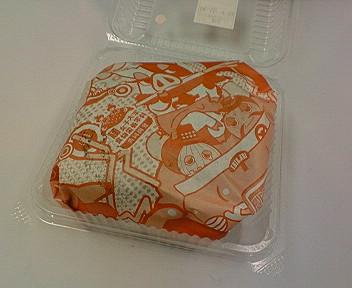 銀座松屋・北海道物産展でいただく「日本地麦酒工房」のご当地バーガー