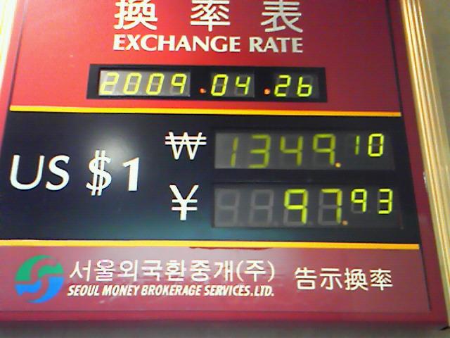 本日の為替レート