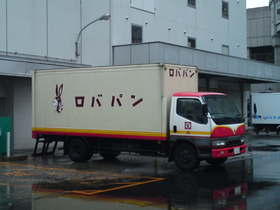 ロバパンのトラック