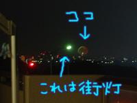 大田区花火の祭典の花火i