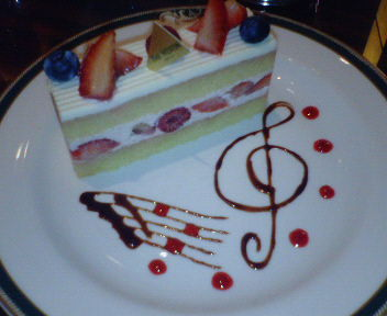 ウエスティンホテル ザ・ラウンジのケーキ