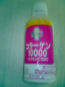 200601140048000.jpg